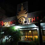 Resto Bodaeng Thai Surabaya